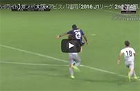 【動画更新】ガンバ大阪×アビスパ福岡「2016 J1リーグ 2nd 第4節」