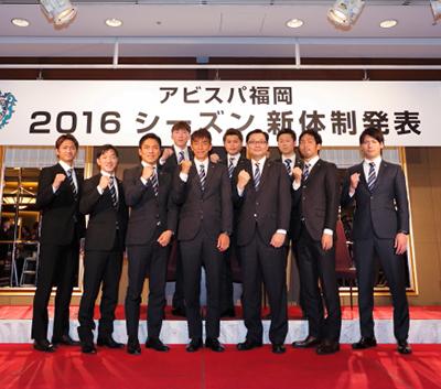 【広報ブログ】2016シーズン新体制発表記者会見