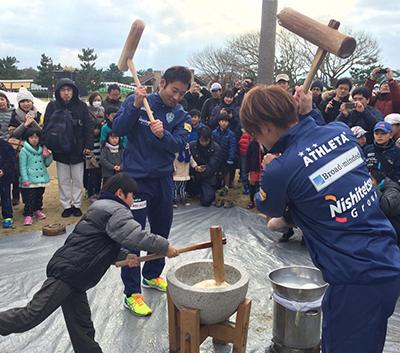 【広報ブログ】海の中道新春もちつき大会