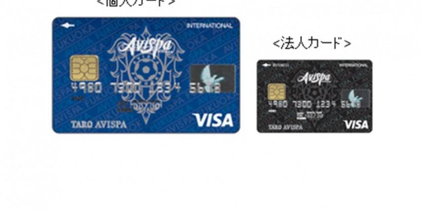 アビスパ福岡応援 カード新規会員募集開始!