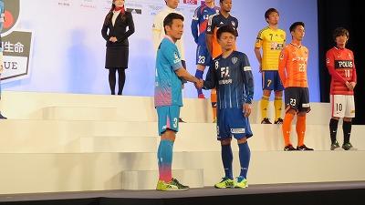 【広報ブログ】「2016Jリーグキックオフカンファレンス」開催!!