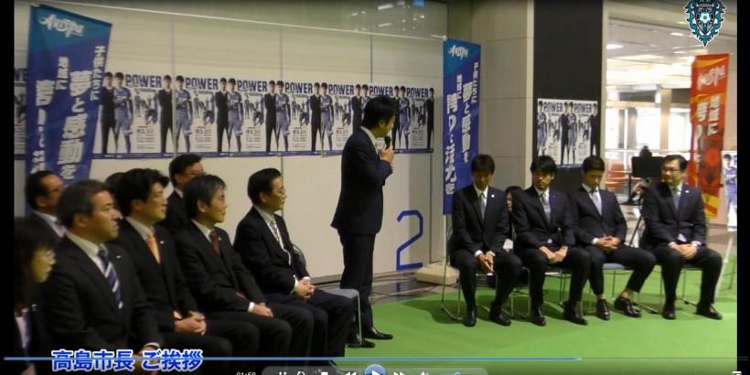【動画更新】福岡市髙島市長への表敬訪問