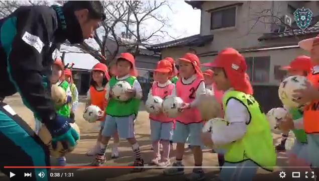 【動画更新】ふたば幼稚園訪問 (ホームタウン活動)