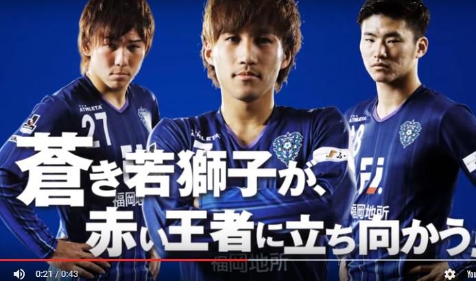 【動画更新】2ndステージ7/2浦和戦・7/13FC東京戦告知