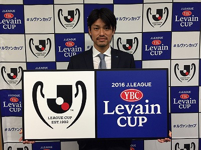 今夜発表!!2016JリーグYBC ルヴァンカップ  ノックアウトステージ 組み合わせオープンドローの結果!