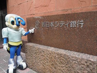 【アビーくん通信】西日本シティ銀行のアプリはえらい便利たい!