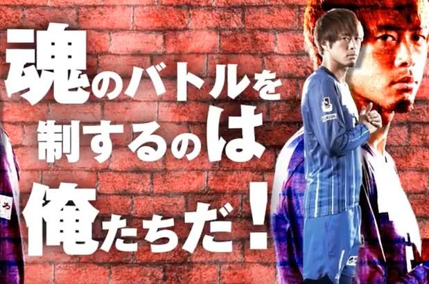 【動画更新】7.23鳥栖戦、7.30仙台戦 告知動画