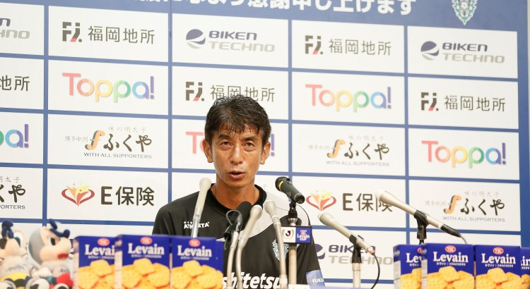 FC東京戦 試合終了後の井原監督コメント追加