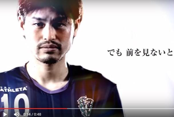 【動画更新】告知動画/ハイライト