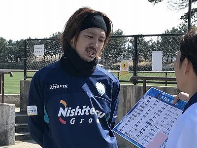 【広報ブログ】岩下選手のニックネーム