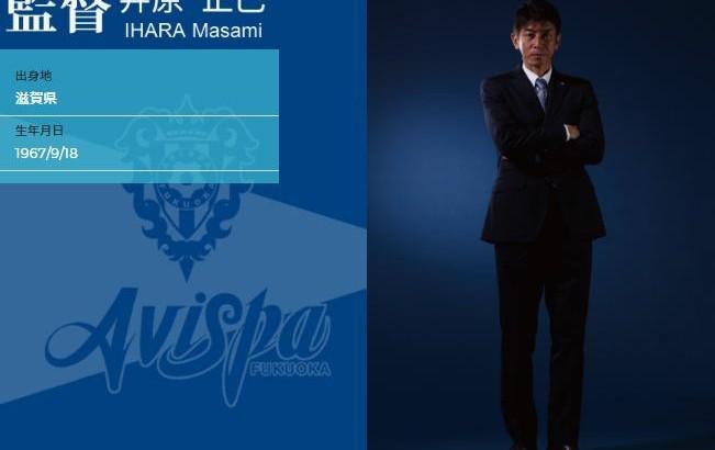 選手・監督・コーチのプロフィールページ公開