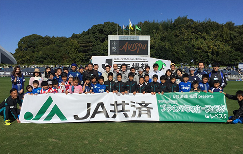 [ホームタウンブログ]JA共済連 福岡 presents 『2017 アビスパ福岡 ブラインドサッカーフェスタ in レベスタ』