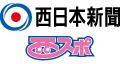 株式会社西日本新聞社