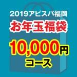 fb10000