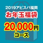 fb20000