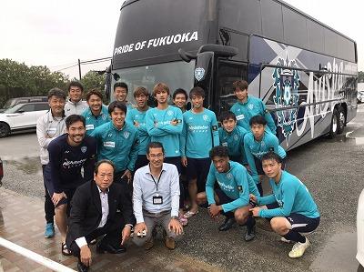 【広報ブログ】新しいラッピングバス!