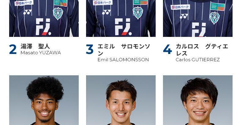選手プロフィールページを更新しました。